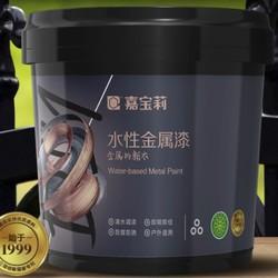 CARPOLY 嘉宝莉 水性防锈漆 白色 0.5kg
