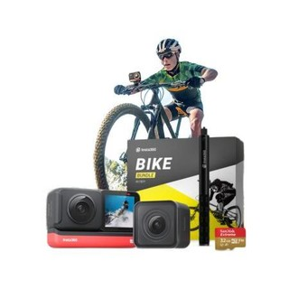 Insta360 影石 ONE R 防抖全景运动相机 Vlog拍摄+64GB内存卡+自拍杆+骑行配件
