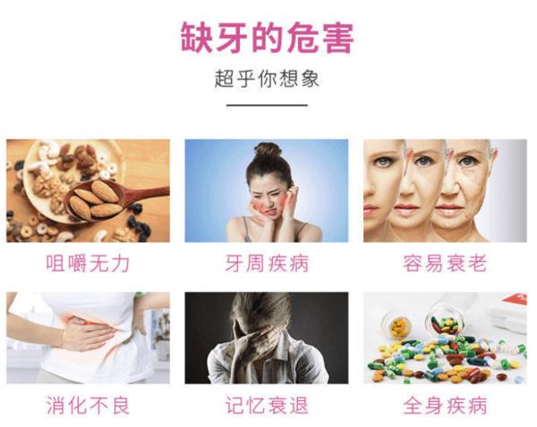 彩虹医生 韩国奥齿泰植牙种植体套餐