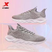 XTEP 特步 979119111150 男士运动鞋