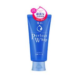 SHISEIDO 资生堂 SENKA 洗颜专科绵润泡沫超微米洁面乳120g