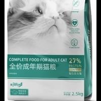 移动端、PLUS会员:HUARIGI 华瑞吉 冻干猫粮 成猫 5斤