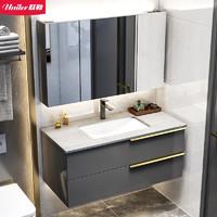 Uniler 联勒 岩版浴室柜组合 全镜-墨影灰-80cm