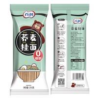 BERRY 百利 0脂肪荞麦面 200g*8袋