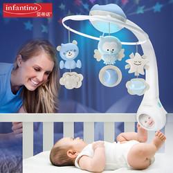 infantino 婴蒂诺 宝宝梦幻床铃