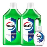 88VIP:Walch 威露士 消毒液 1L*2+免洗洗手液20ml
