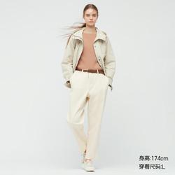 UNIQLO 优衣库 434862 中性弹力舒适长裤