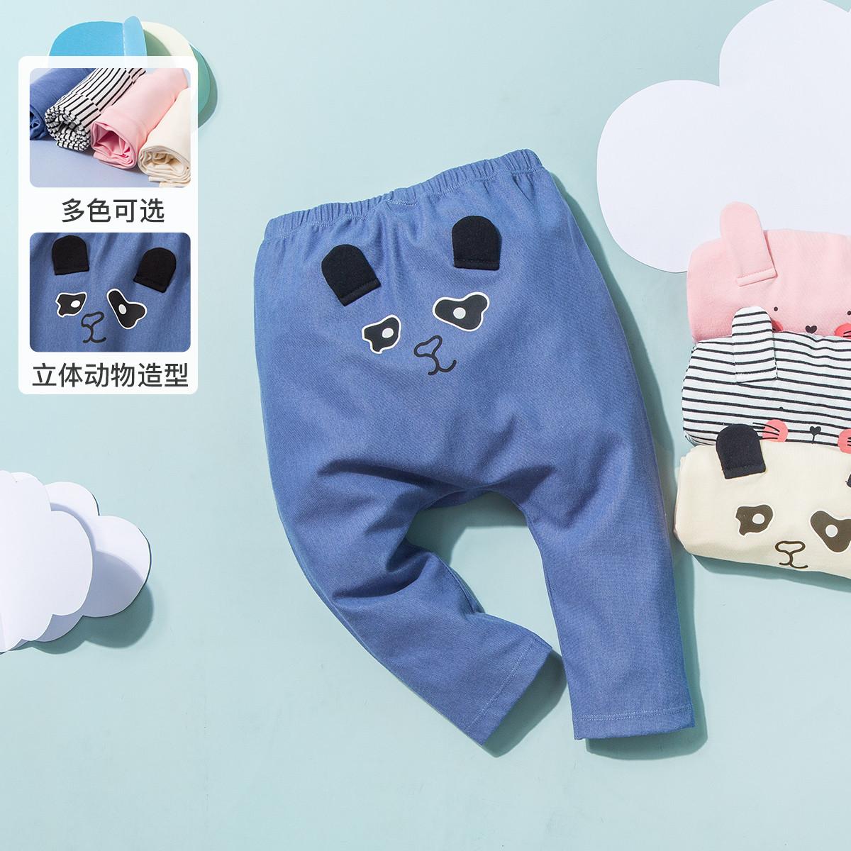 mini balabala 迷你巴拉巴拉 男女童防蚊裤