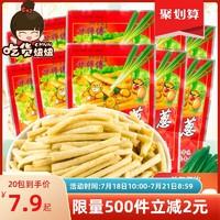 甘师傅 一根葱18g*60袋8090后怀旧葱香味休闲食品膨化薯条零食小吃