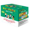 《我是小小想象家·我的小小游戏》(礼盒装、套装共8册)