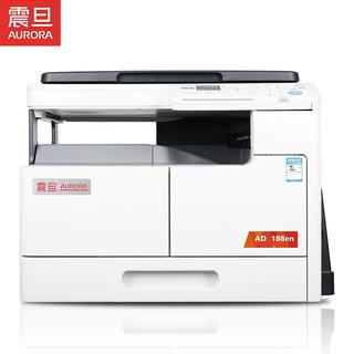 AURORA 震旦 AD188en A3/A4有线网络黑白激光复合机(盖板 单纸盒)打印/复印/扫描AD188e升级版(企业版)