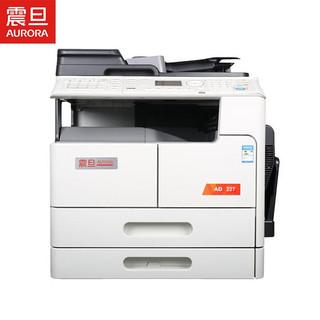 AURORA 震旦 AD227 A3黑白多功能数码复合机(含盖板 单纸盒)免费上门安装售后AD248升级版(企业版)
