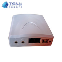 子佩 电话录音盒 USB录音盒 二次开发包 CC301语音盒SDK 电脑接打录音来电弹屏管理系统 软摘挂机反极检测耳麦通话IA4-F