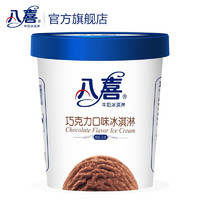 PLUS会员:BAXY 八喜 巧克力口味冰淇淋 550g