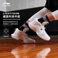 LI-NING 李宁 Silencer CJ.迈克勒姆 男子篮球鞋 ABPQ049-3