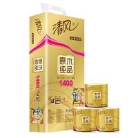 Breeze 清风 原木纯品金装系列 有芯卷纸 4层140g10卷
