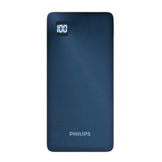 PHILIPS 飞利浦 充电宝10000mAh快充移动电源适应于华为22.5W快充苹果USB-C