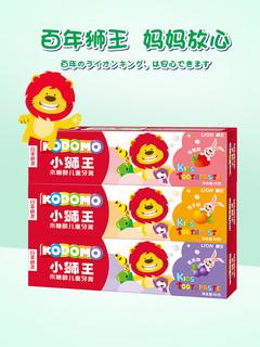 LION 狮王 小狮王儿童牙膏0-3-6-12岁以上宝宝换牙期含氟防蛀水果味非可吞咽