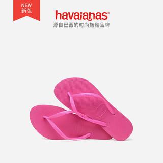 Havaianas 哈瓦那 哈唯纳/Slim哈瓦那ins潮外穿沙滩防滑夹脚人字拖鞋