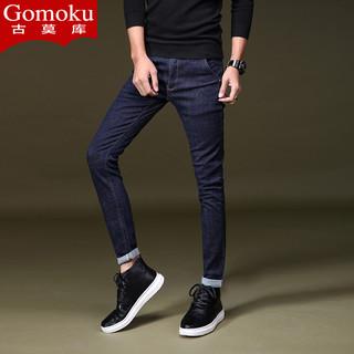 高弹力深色牛仔裤男夏季休闲青年修身薄款小脚裤男裤夏装韩版长裤