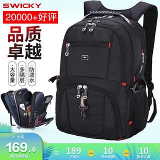京东PLUS会员 : SWICKY 瑞士SWICKY 双肩电脑包16寸独立电脑仓外置USB接口