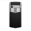 VERTU 纬图 ASTER P 巴洛克系列 4G手机 6GB+128GB 墨玉黑