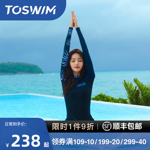 TOSWIM 拓胜 分体泳衣女韩国ins冲浪服潜水服长袖游泳衣遮肚显瘦保守21