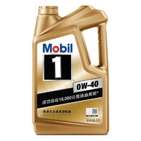 PLUS会员:Mobil 美孚 金装 1号 全合成机油 0W-40 SN级 5L