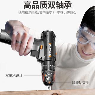 科麦斯家用锂电钻工具箱套装电工专用维修手电钻充电式电动螺丝刀