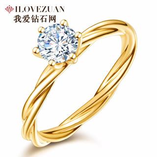 www.ilovezuan.com 我爱钻石网 钻戒白18K金钻石戒指女款/铂金求婚结婚戒指扭臂六爪