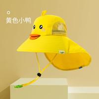 kocotree kk树 儿童遮阳帽