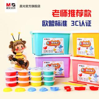 M&G 晨光 文具超轻黏土橡皮泥太空泥幼儿园儿童手工DIY制作粘土