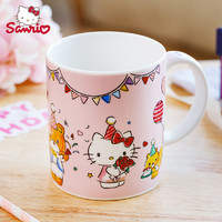 Hello Kitty 凯蒂猫 陶瓷马克杯 2色选