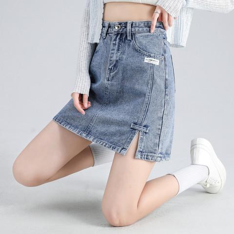 Puella 拉夏贝尔旗下夏装新款女士牛仔半裙开叉高腰不规则半身包臀A字裙