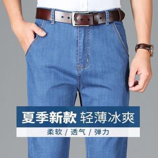 牛仔裤男夏季薄款男士商务休闲直筒宽松冰丝超弹力男装裤子男生