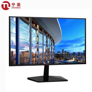 宁美国度 21.5英寸台式液晶显示屏(1920x1080、75Hz)