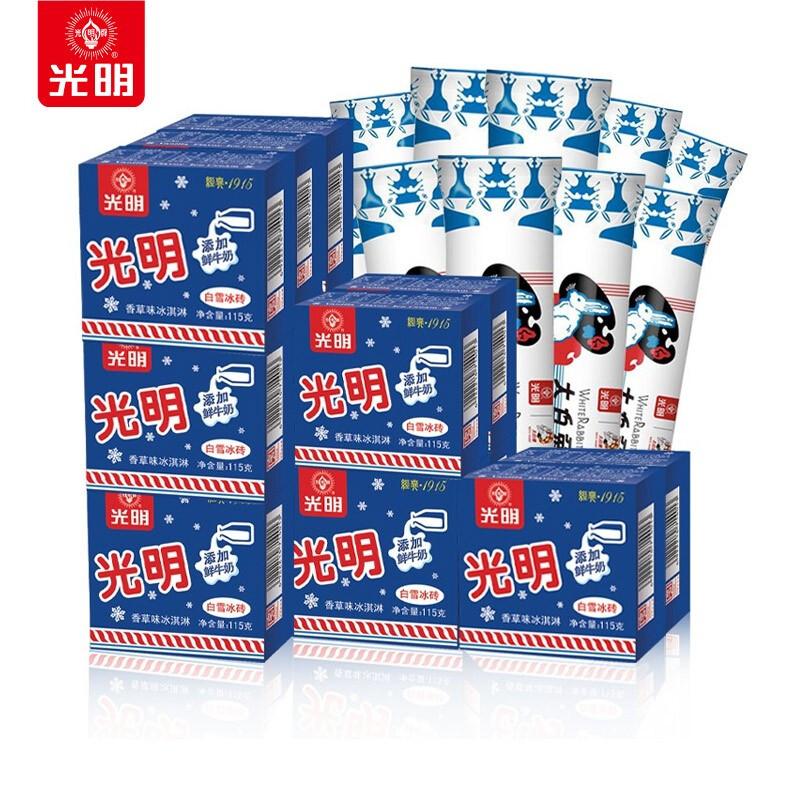WHITE RABBIT 大白兔 奶糖雪糕 10支+ 白雪奶砖 10盒