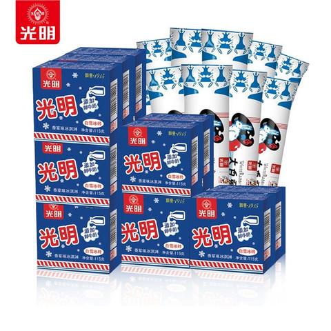PLUS会员:WHITE RABBIT 大白兔 奶糖雪糕 10支+ 白雪奶砖 10盒
