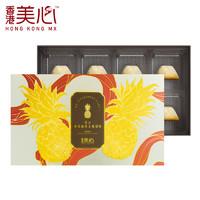 Maxim's 美心 凤梨酥礼盒 208g