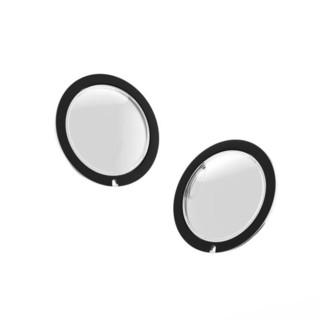 Insta360 影石 ONE X2 全景保护镜(2片装)