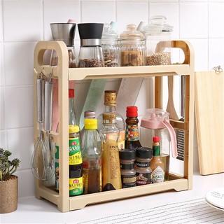 优圣美帝 厨房多层置物架多功能免打孔置物架置地调味架厨房用品收纳储物架