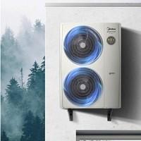 Midea 美的 MDVH-V140W/N1-E01LX(E1)Ⅱ 中央空调