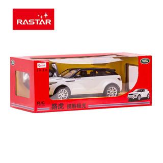 RASTAR 星辉 车模路虎极光1:14充电遥控汽车赛车可漂移方向盘遥控车玩具