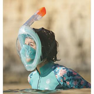 DECATHLON 迪卡侬 8304667 儿童游泳浮潜面罩