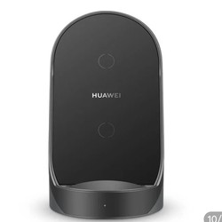 HUAWEI 华为 CP62 无线充电器 40W