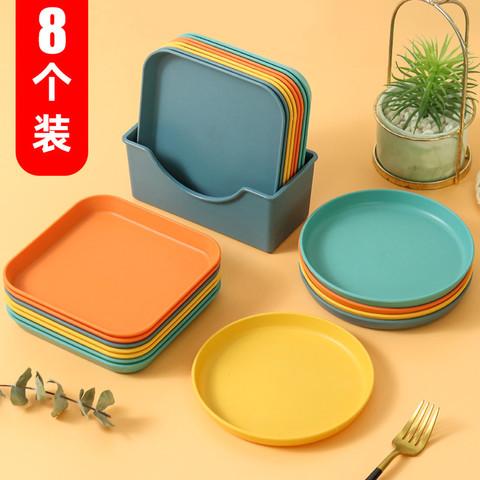 泰南老 9件套丨吐骨头小碟子家用小盘子水果盘菜盘垃圾盘儿童餐盘日式