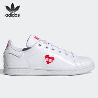黑卡会员:adidas 阿迪达斯 三叶草 Stan Smith 情人节限定 女子低帮板鞋