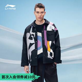 LI-NING 李宁 中国李宁外套男士男装上衣官网宽松运动服AFDR275