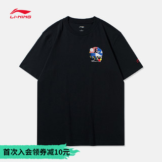 LI-NING 李宁 短袖T恤男士2021新款运动潮流系列男装圆领秋季针织运动服