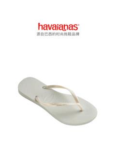 Havaianas 哈瓦那 拖鞋女夏外穿人字拖舒适凉鞋女士平底